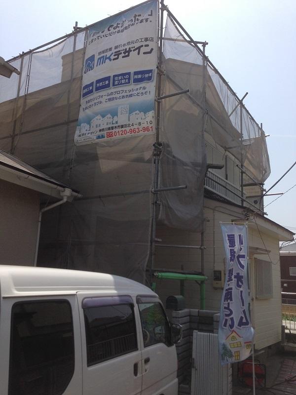 茅ヶ崎市 S様邸 屋根葺き替え&外壁塗装工事 (1)