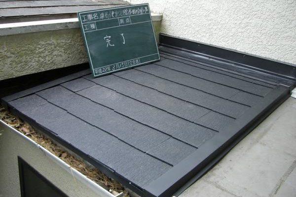 茅ヶ崎市 開高建記念館 雨漏り修理(屋根部分補修) (5)