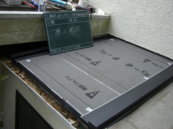 茅ヶ崎市 開高建記念館 雨漏り修理(屋根部分補修) (2)