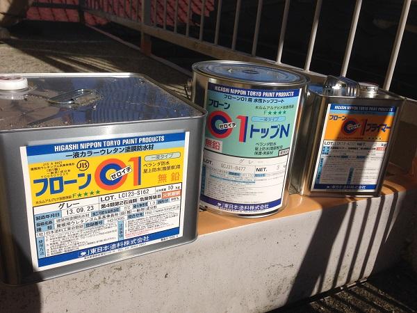 M様 アパート防水塗装工事 (4)